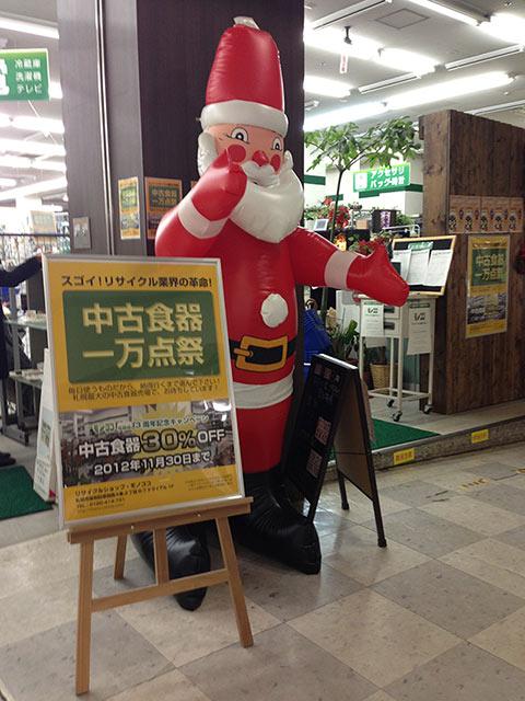 様々な産地の陶器や磁器、ガラス食器が3割引!モノココ札幌厚別店
