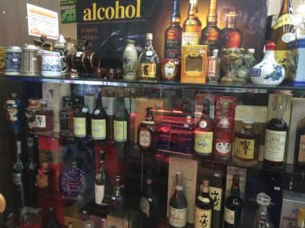 お酒ブログ1